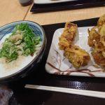 丸亀製麺 イオンモール名取エアリ店