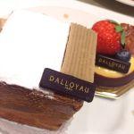 DALLOYAU 渋谷・東急本店