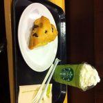 スターバックス・コーヒー 静岡呉服町通り店