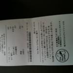 スターバックス。ドリップコーヒーおかわり100円は継続しているのですね。期間もなくなったからずっとやる事になったのかな?