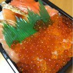 魚力海鮮寿司 東京駅京葉ストリート店
