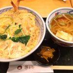 思ってた天とじと違った、、、(°_°)→→→麺処 讃兵衛