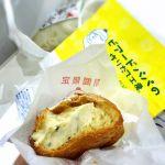 ビアードパパ スマーク伊勢崎店