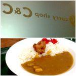 C&C Echika fit 永田町店。C&Cはなんかすき。なんとなく食べる。なんとなく店があると入る、そういう感じがすき。