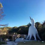 川崎市岡本太郎美術館。母の塔を横から。