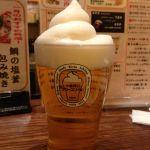 LACHEN 一番搾りフローズン生 400円  フローズンw〜