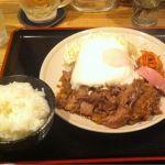 昭和キッチン