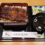 三谷うなぎ屋 松阪朝日町店