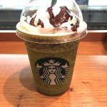抹茶クリームフラペチーノ、チョコチップ&チョコレートソース追加@スターバックス・コーヒー ルミネ北千住店