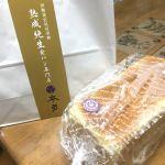 熟成純正食パン専門店 本多 姫路総本店