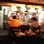 ちんちくりん 松山大街道店