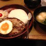 びっくりドンキー 神戸大蔵谷店