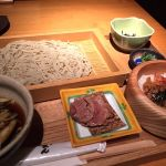 和食 えん 丸の内店