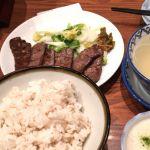 喜助 東京丸の内パークビル店 牛タン炭火焼定食