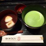 お汁粉、抹茶付き。@虎屋菓寮 新宿伊勢丹店