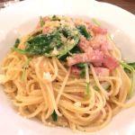 イタリアンキッチン トゥルース