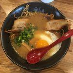 麺屋 劔 三郷店