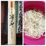 浜崎製麺所