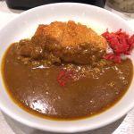お昼は横浜相鉄ジョイナス地下のカレーハウス リオでカツカレーを大辛で頂きました!