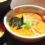 札幌市厚別区の元祖海老そば札幌らーめん縁や 札幌総本店。海老そば(しょうゆ)とおじやセットを注文。自分で火付けて残ったスープでおじやを作ったけど素直にラーメンだけでいいかな(^_^;)