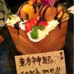 旬鮮料理 カラオケ パセラ 六本木