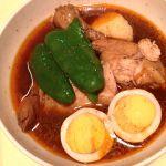 スープカリィ厨房 ガネー舎