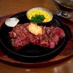 ステーキくに 武蔵村山店