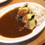 壺 Currycafe TSUBO