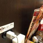 Coco壱番屋 横浜駅西口店