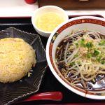 中華食堂一番館 本厚木店