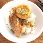 つけめん 自家製麺 三竹寿
