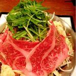 元祖鉄板鍋 きのした 東京恵比寿店
