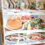カフェ・ラ・ミル 自由ヶ丘店