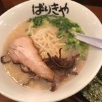 ばりきや 札幌駅店