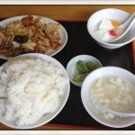 中国家庭料理 誠苑