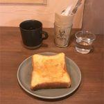 HIBI COFFEE