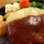 ステーキのどん 大阪空港店