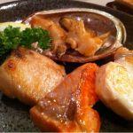 鉄板焼レストラン「仁」