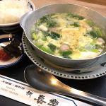 お昼は梅田ヒルトンプラザの新喜楽で黄金出汁の鴨鍋定食を頂きました!