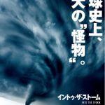 小田原コロナシネマワールド