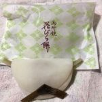 鶴屋吉信 玉川高島屋店   花びら餅   偶然にも二箇所から同じお土産を頂きました