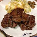 牛タン定食٩(ˊᗜˋ*)و  #仙臺たんや #利久 東京駅店#牛タン