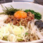 つけ麺 丸和 名駅西店