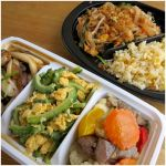 タイ王国レストラン ルン ルアン