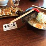 拉麺茶坊おおくら山