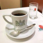 イノダコーヒ コーヒーサロン支店:アラビアの真珠