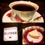 BUTTER BLEND COFFEE DANKE 上野アメ横ダンケ