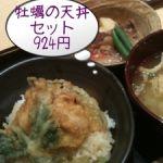 一汁五穀 広島店牡蠣の天ぷら初めてかも定食のお漬物、広島はやっぱり広島菜たよね(#^.^#)
