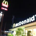 マクドナルド 香西店