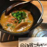 酒蔵ゴエモン 江戸川橋店